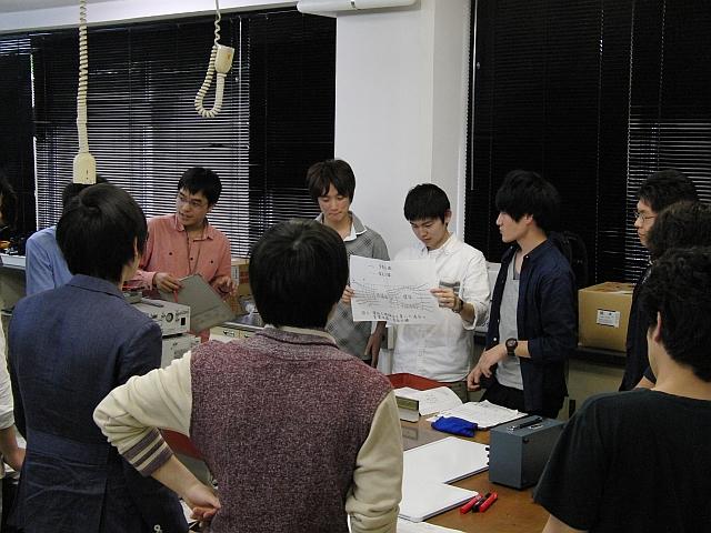 電子工学実験II(グループディスカッション)①