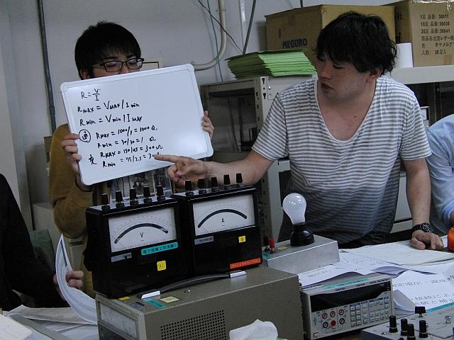 電子工学実験II(グループディスカッション)④