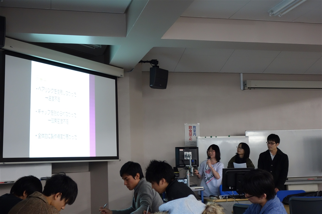 PBL(Project Based Learning)⑤