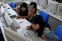PC解剖ソフトウェア編